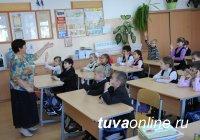 В Туве незначительно потеплело, возобновлены занятия в школах