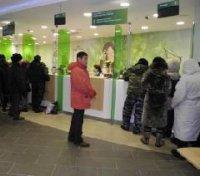 В Туве открылся офис Сбербанка нового формата