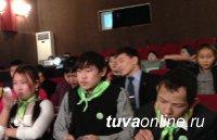 Молодежь Тувы активно включится в подготовку к 100-летнему юбилею