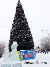 В Кызыле открылась городская елка