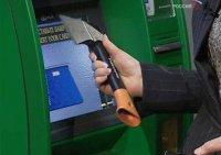 """В Туве взломщики трех банкоматов остались """"с носом"""""""