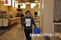 Мастера из Тувы внесут свой вклад в символику Олимпийских игр в Сочи