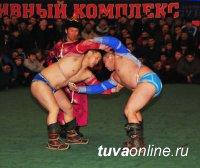 Участников соревнований по борьбе хуреш в Туве приветствовал Сергей Шойгу