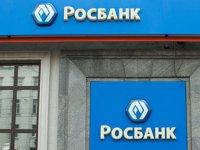 Росбанк прокредитовал малый и средний бизнес Тувы на 360 млн. рублей