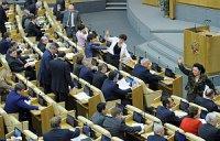 Госдума поддержала право регионов отменить прямые выборы губернаторов
