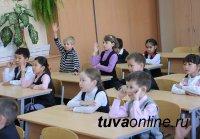 Школьники Тувы привыкли к морозам