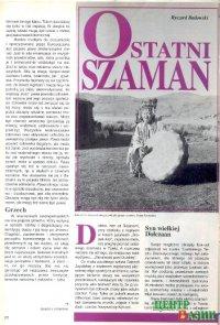Тувинский архив польского журналиста