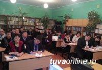 Спецпроект «Шаги к 100-летию» стартует в Каа-Хемском кожууне Тувы