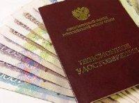 В Туве пенсии в среднем подросли на 400-500 рублей