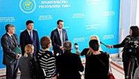 Аркадий Дворкович: «Я разделяю позицию руководства Тувы о необходимости строительства новых котельных»
