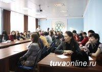 В Туве в День родного языка его знание проверили написанием диктанта