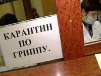 В Кызыле и 6 муниципалитетах Тувы отмечено снижение заболеваемости ОРВИ