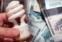 Бюджетников Тувы обучат основам энергосбережения