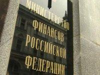 В текущем году Тува по федеральным программам получит более 6 миллиардов рублей