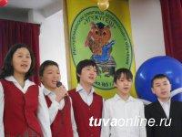 В Туве более 200 школьников участвуют в Олимпиаде развивающего образования