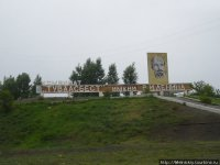В Ак-Довураке (Тува) на сотрудников полиции совершено нападение