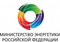 Проект строительства в Туве новой ТЭС войдет в федеральный перечень энергообъектов