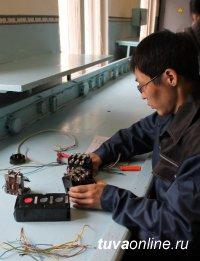 По итогам профолимпиады лучшим электромонтером Тувы признан учащийся ПУ-11 Арандол Сат