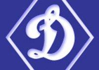 Легендарному обществу «Динамо» - 90 лет