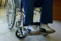 Повышенную социальную пенсию в Туве будут получать 2785 инвалидов