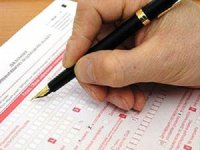 Налоговая служба: завтра - последний день сдачи деклараций