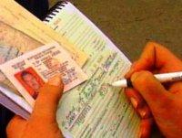 В Туве 119 водителей попали под административный арест за несвоевременную уплату штрафов