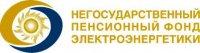 """Для """"молчунов"""": в Туве открылось отделение Негосударственного пенсионного фонда электроэнергетики"""
