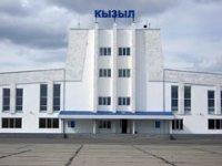 Аэропорт столицы Тувы получил статус федерального казенного предприятия