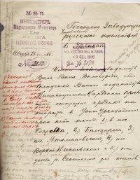 В Москве в тувинском представительстве будет представлена выставка архивных документов