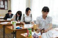 Сегодня школьники России сдают ЕГЭ по русскому языку