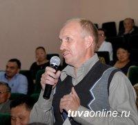 На съезде ОНФ от Тувы будут работать двое  представителей