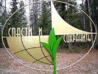 Тувинский мультфильм «Белка» получил спецприз Международного экофестиваля