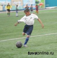 Юных футболистов Тувы приглашают на занятия в клуб «Улан»