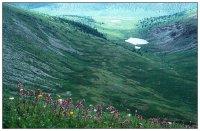 Утвержден госдоклад о состоянии окружающей среды в Туве в 2012 году