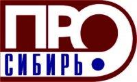 """Работы журналистов Тувы ждут на конкурсе """"Сибирь.ПРО"""""""