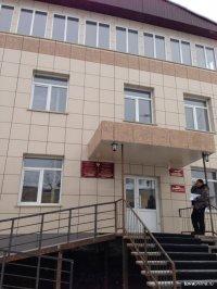 Кадастровая палата Тувы заняла 7-е место в рейтинге палат регионов России