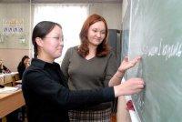В Туве более 100 молодых учителей смогут воспользоваться льготной ипотекой