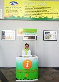 Знакомство туристов с Тувой будет начинаться в аэропорту Кызыла