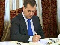Кызыл, Омск, Смоленск, Орел получат на юбилейные стройки 7 млрд. рублей