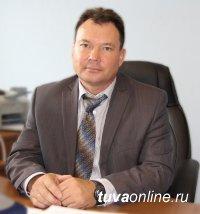 В Тываэнерго назначен новый главный инженер