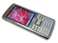 Спрос на мобильный интернет от МТС в Туве вырос за год в более чем два раза