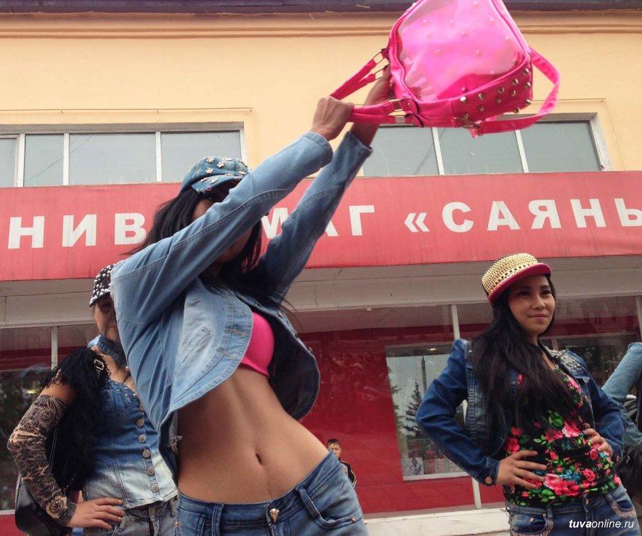 Модельное агенство кызыл работа в чапаевске для девушки