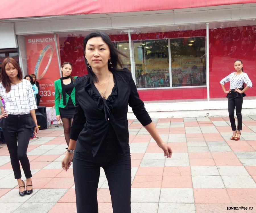 Модельное агенство кызыл работа девушкам моделью