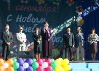 Первокурсники Тувинского Госуниверситета дали клятву «стать квалифицированными специалистами»