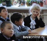 Школьный звонок в День знаний прозвучал для почти 55 тысяч школьников Тувы