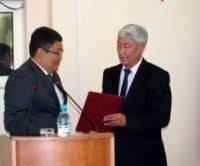 В Туве назначены судьи Конституционного суда республики