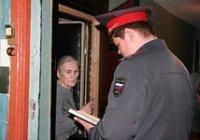 За лучшего участкового Тувы можно проголосовать на сайте 17.mvd.ru