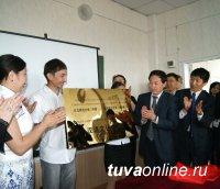 Центр китайского языка и культуры в Туве организует курсы китайского языка
