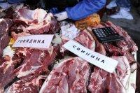 В Туве восстановят сеть цехов в районах по промышленному забою скота