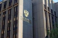 Совет Федерации одобрил закон о налоговых льготах для участников инвестпроектов на Дальнем Востоке и в Забайкалье